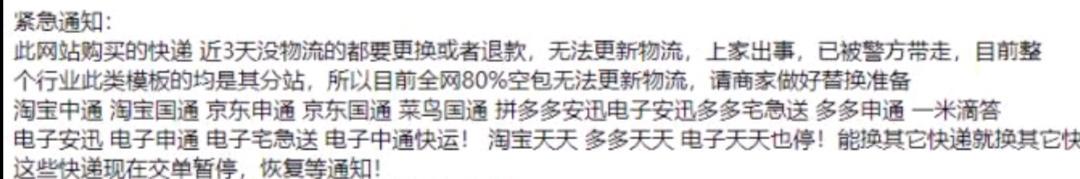 Screenshot_20200611_145136