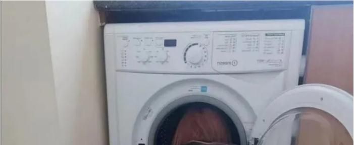 林清平洗衣机视频02